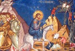 Лазарова субота – Врбица