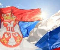В Москве открылись Дни Сербской культуры