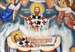Спаљивање моштију Светог Саве