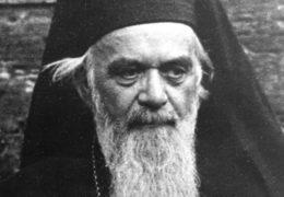 Свети Николај Српски