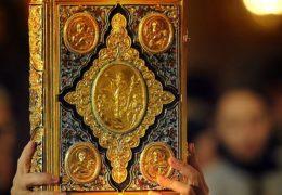 Святитель Николай Сербский о трех этапах мировой истории