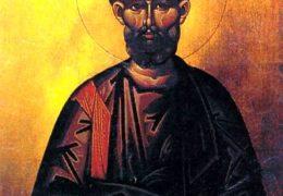 Святой апостол Варнава