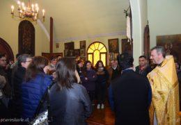 Дан отаџбинске културе у Чилеу