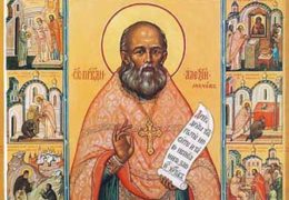 Преподобный Алексий Мечев