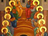 Силазак Светога Духа на Апостоле – Педесетница