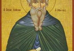 Преподобный Паисий Великий