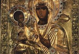 """Чудотворна икона Пресвете Богородице, звана """"Тројеручица"""""""