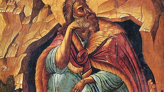 Свети пророк Илија – Илиндан