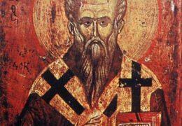 Свети Климент, архиепископ охридски