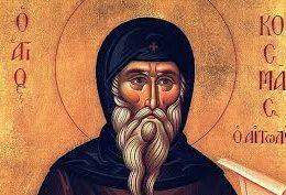 San Cosme de Etolia, de igual a la Apóstoles