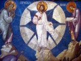Преображење Господње – празник незалазне светлости