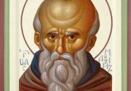 Преподобный Максим Исповедник (перенесение мощей)