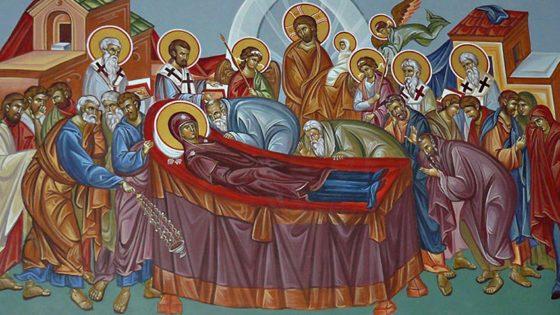 Успеније Пресвете Богородице – Велика Госпојина