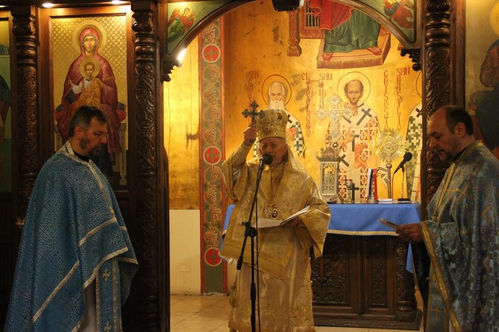недвижимости православная церковь в чили более