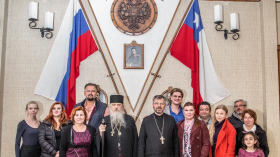 Посета епископа Каракаског и Јужноамеричког Јована Чилеу
