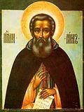 Преподобный Никон, игумен Радонежский