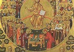 Свети преподобномученик Дамаскин Габровски