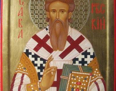 San Eustacio, Arzobispo de Serbia
