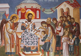 Свети Сава (видео)