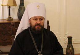 Митрополит волоколамски Иларион: Срби су на раскршћу, мораће да изаберу!