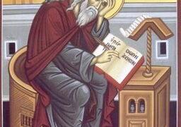 Свети преподобни Исаак Сирин