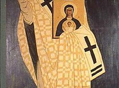 Свети Фотије, патријарх цариградски