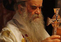 """Митрополит Амфилохије – тумачење великопосне молитве """"Господе и владико живота мога"""""""