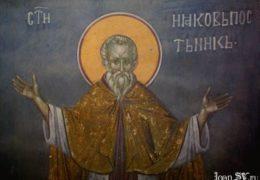 Свети преподобни Јаков Посник