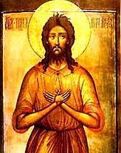 Venerable Alexis, Hombre de Dios