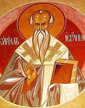 San Cirilo, arzobispo de Jerusalén