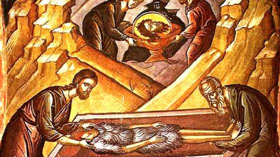 Primer y Segundo descubrimiento de la Honorable Cabeza del Santo Glorioso Profeta, Precursor y Bautista del Señor, Juan