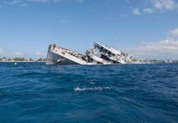 Развод – бродолом у сигурној луци