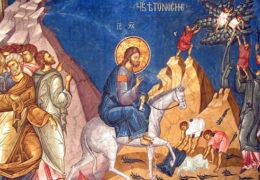 Entrada en Jerusalén (Domingo de Ramos)