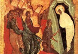 Reflexión sobre la Resurrección de Lázaro