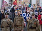 Празник Дана победе у Сантјагу де Чиле