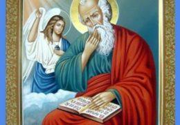 San Juan, Apóstol y Evangelista