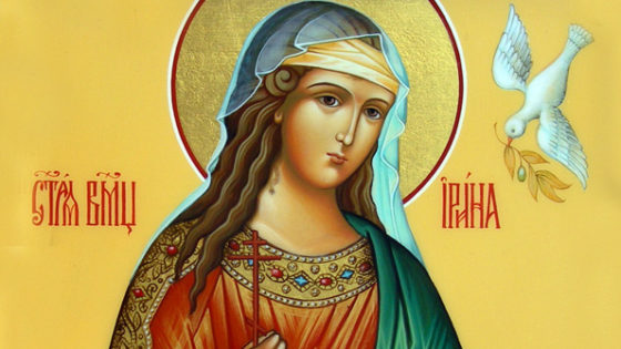 Santa gran mártir Irene de Tesalónica