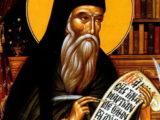 Свети преподобни Никодим Светогорац