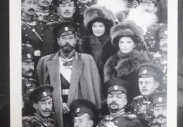 En Buenos Aires se llevó a cabo la Exposición fotográfica sobre la Familia Imperial Rusa, en el marco del 100 Aniversario de su asesinato por la Revolución Bolchevique