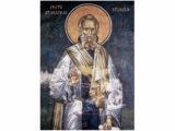 Venerable Atanasio del Monte Atos