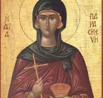 Mártir Parasqueva de Roma