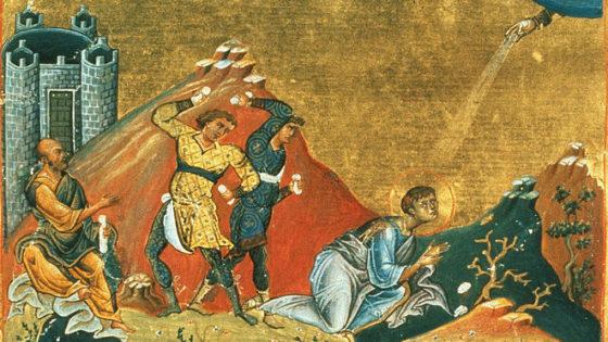 Traslado de las Reliquias del Protomártir y Archidiácono Esteban de Jerusalén a Constantinopla