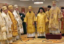 Одржан свеамерички Сабор Православне Цркве у Америци