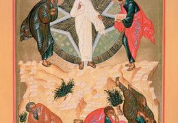 Беседа на Преображение Господа Бога и Спаса нашего Иисуса Христа