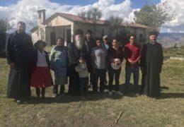 Митрополит Амфилохије у Перуу
