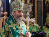 Ексклузивни интервју предстојатеља Украјинске Православне Цркве о црквеним дешавањима у Украјини