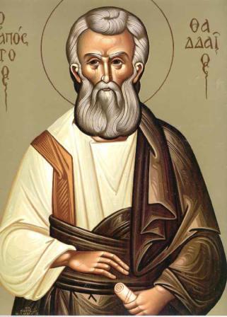 Икона апостола Фаддея.
