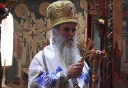 Митрополит Амфилохије: Цариград нема право да намеће политичке концепције Запада у Украјини