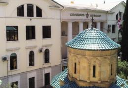 Грузијска православна црква против једностраног мијешања Константинопоља у послове украјинског православља