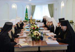 Руска Црква прекида евхаристијско општење с Цариградском патријаршијом
